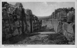 Greece Walls Nicowrt Athenes Ruins Postcard - Greece