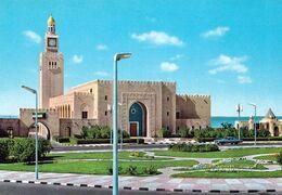 1 AK Kuwait * Der Neue Seif-Palast In Kuwait City * - Kuwait