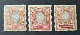 Russie 1906 * * * Armoiries De Type - Altri