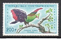 REPUBLIQUE CENTRAFRICAINE - Oiseaux - Touraco - PA 2 - Zentralafrik. Republik