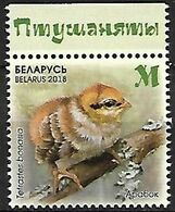 Belarus - MNH ** 2018 : Ckicks : Hazel Grouse  -  Tetrastes Bonasia - Hühnervögel & Fasanen
