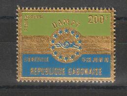 Gabon 1970 Timbre Or PA 97 UAMPT ** MNH - Gabun (1960-...)