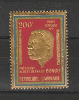 Gabon 1970 Timbre Or PA 103 Président Bongo ** MNH - Gabun (1960-...)