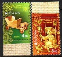 UKRAINE 1208/09 Europa Jouets - 2015