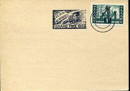 58346 Saar,special Postmark Saarbrucken,1955 Motor Gran Prix 1956 St. Wendel,motorcycling, Motorrad - Motos