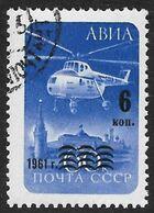 RUSSIE  1960/61 -  PA  113 - Helicoptère Au Dessus Du Kremlin  - Oblitéré - Usati