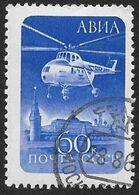 RUSSIE  1960/61 -  PA 112  - Helicoptère Au Dessus Du Kremlin  - Oblitéré - Usati