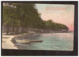 Hapsal/ Haapsalu  Stille Promenade Ca 1910 Old Postcard - Estonia