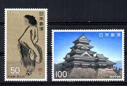 Serie  Nº 1233/4  Japon - Ungebraucht