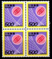 Sello  Nº 1554 En Bloque 4   Japon - Ungebraucht
