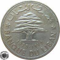 LaZooRo: Lebanon 50 Piastres 1975 XF - Libano
