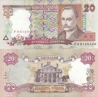 Ukraine - 20 Hryven 2000 P. 112b AUNC / UNC Stelmakh Lemberg-Zp - Oekraïne