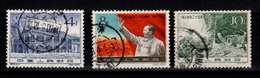 Chine - YV 1273 à 1275 Cancelled Complete Set , Reverse Not 100% Clean (see Scan) , Not Thinned - 1949 - ... Volksrepublik