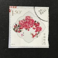 ◆◆◆China 2013-6   Flowers    $1.50  (12-12)  USED  AA8972 - 1949 - ... République Populaire