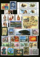 MACEDONIA 2001 COMPLETE YEAR SET MNH - Macedonië