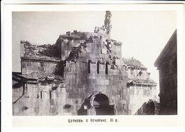 ARMENIA KECHARUK  CHURCH XI CENTURY SIZE 120x170 Mm - Armenia