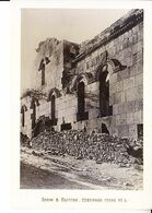 ARMENIA  PTGNY CHURCH VI CENTURY SIZE 120x170 Mm - Armenia