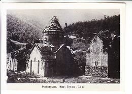 ARMENIA GOSHAVNK Գոշավանք  NOR GETIK Նոր Գետիկ)r Monastery XII CENTURY SIZE 120x170 Mm - Armenia