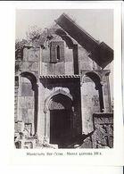 ARMENIA GOSHAVNK Գոշավանք  NOR GETIK Նոր Գետիկ)r Monastery SMALL CHURCH XIII CENTURY SIZE 120x170 Mm - Armenia