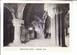 ARMENIA  Monastery HAGHPAT X- XII CENTURY SIZE 120x170 Mm - Armenia
