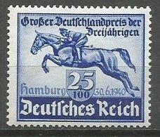 Deutsches Reich Deutschland Germany Mi.746 MNH / ** / Postfrisch 1940 Horse - Nuevos