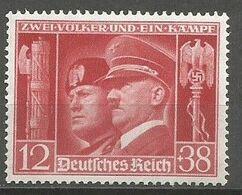 Deutsches Reich Deutschland Germany Mi.763 MNH / ** / Postfrisch 1941 - Nuevos