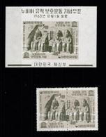 Coree Du Sud - YV 313 & 314 + BF 62 N** MNH Nubia 1963 Cote 27 Euros - Korea (Zuid)