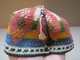 Judaica - Jewish Old Cap ( Kippah ) - He