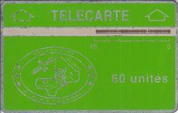 MAL-02a - Green Logo - 007H - Mali