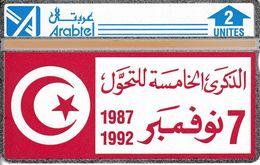 TUN-O-04 - 5 Years Of Arabtel - 230L - Tunisia