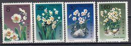 China 1990 - Flowers, Mi-Nr. 2283/86, MNH** - 1949 - ... République Populaire