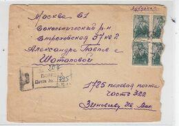 Russland  R-Brief Mit MEF + Zensur - Briefe U. Dokumente