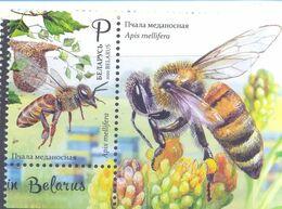 2020. Belarus, Beekeeping In Belarus, Stamps With Label, Mint/** - Bielorussia