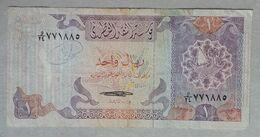 FD0513 - Qatar 1 Riyal Banknote 1996 #O/24 771885 - Qatar