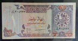 FD0513 - Qatar 1 Riyal Banknote 1996 #O/124 308223 - Qatar