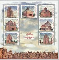 INDIA, 2020, Terracotta Temples Of India, Architecture, Miniature Sheet, MNH, (**) - Ongebruikt