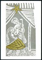 E0368 - Glückwunschkarte Weihnachten - Weihnachtskrippe Krippe - Christmas
