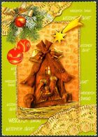 E0379 - TOP Glückwunschkarte Weihnachten - Weihnachtskrippe Krippe - Christmas