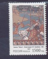 CEPT Sagen Und Legenden / Legends - Mythes Rußland 575  ** Postfrisch, MNH, Neuf - 1997