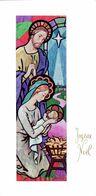 3568 - Glückwunschkarte Weihnachten Klappkarte - Weihnachtskrippe Krippe - Holidays & Celebrations