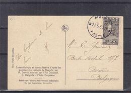 Congo Belge - Carte Postale De 1931 - Oblit Matadi - Exp Vers Anvers - Stanley - Tapis Et Rideau - Congo Belge