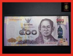 THAILAND 500 Baht 2017 P. 133  *COMMEMORATIVE*  UNC - Thailand