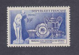 TIMBRE FRANCE N° 1094 NEUF ** - Ungebraucht