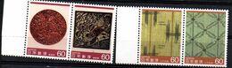 Serie  Nº 1540/43  Japon - Ungebraucht