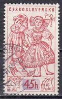 Cecoslovacchia, 1958 - 45h Dolls - Nr.850 Usato° - Czechoslovakia