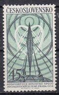 Cecoslovacchia, 1958 - 45h Radio Transmitter - Nr.869 Usato° - Czechoslovakia