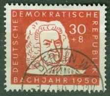 DDR     Yvert 12  Ou Michel  258   Ob  TB - [6] Democratic Republic