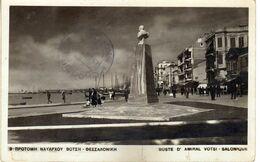 Greece - Thessaloniki - Greece