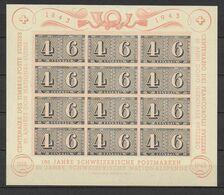 SUISSE - 1943 - BLOC YVERT N° 8 * MLH - COTE = 55 EUR - Blocchi & Foglietti