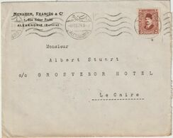"Cover  ""Menahem, Francès & Co"" 5 M. Alexandria -> Cairo 1929 - Brieven En Documenten"